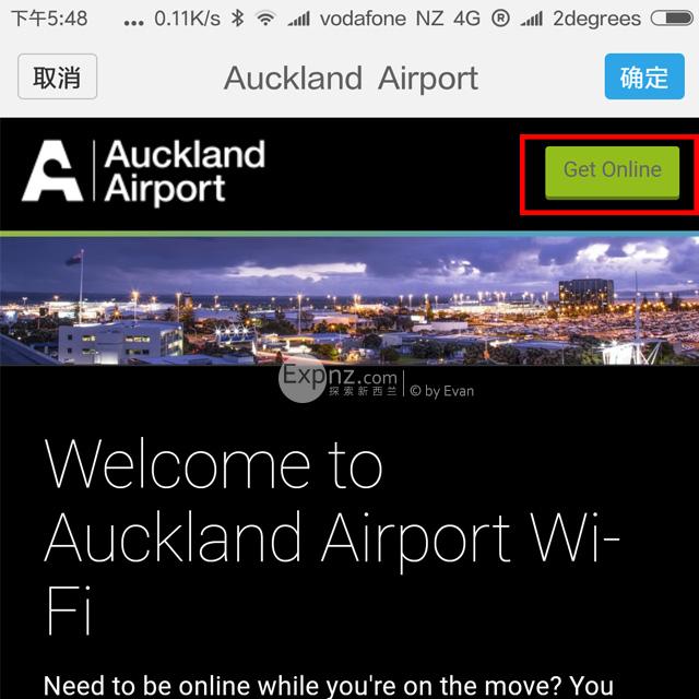 入境新西兰的详细流程指南