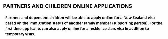 新西兰移民局最新宣布配偶类和未成年子女签证已开通网上申请