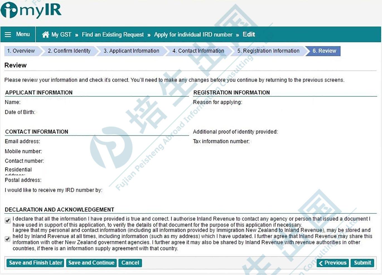 办理新西兰税号IRD与退税最全最详细的流程