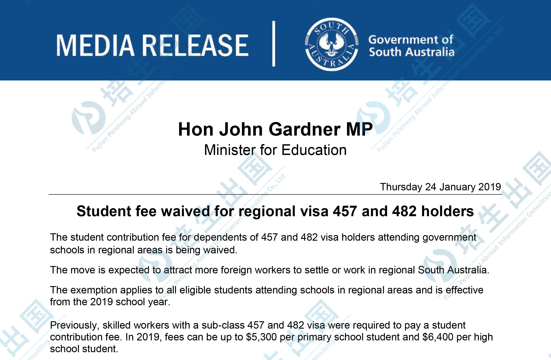 利好政策:南澳地区457/482签证持有者,子女上公立学校免学费!