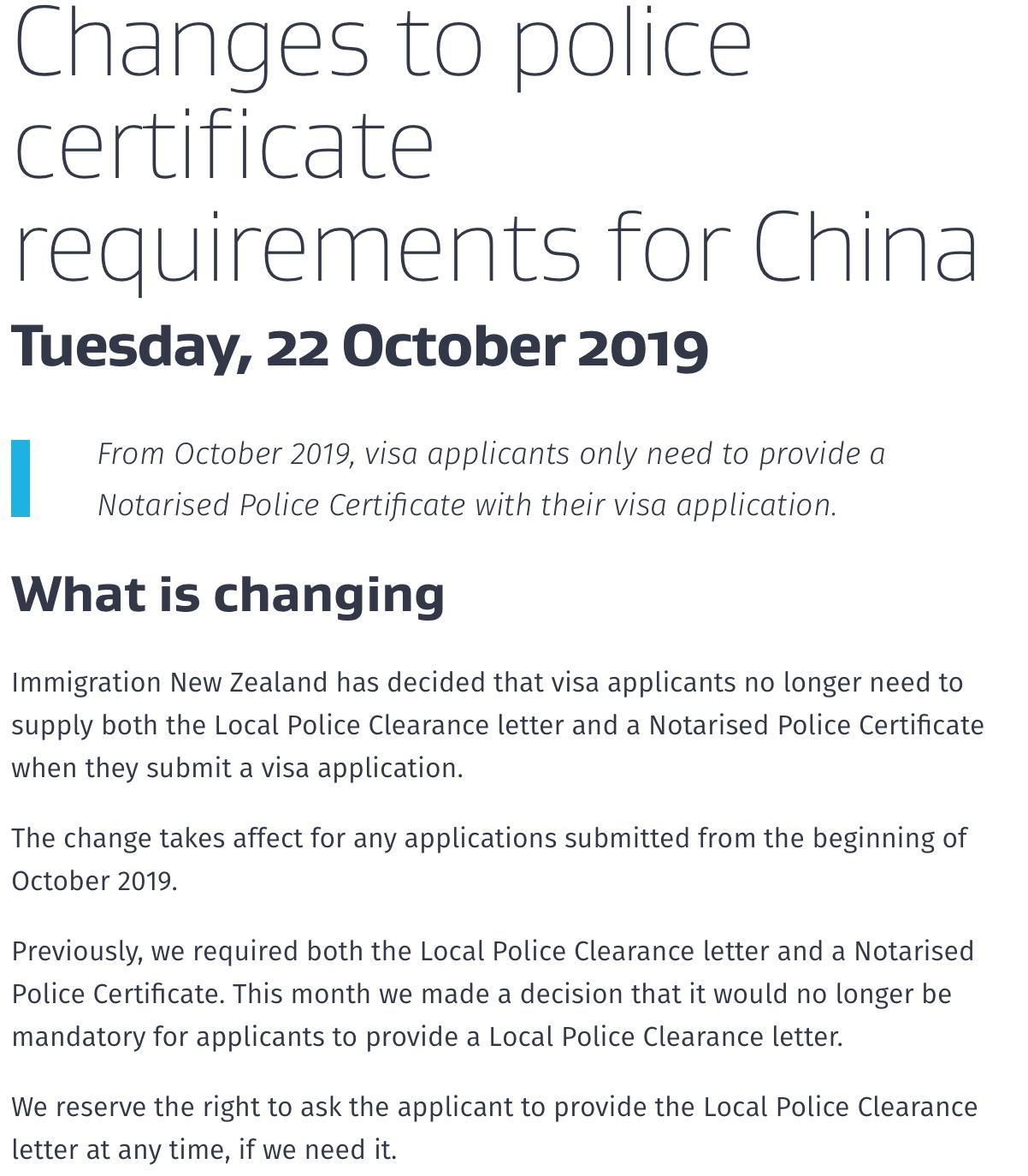 """019年10月起新西兰移民局只需要提供无犯罪公证书即可"""""""