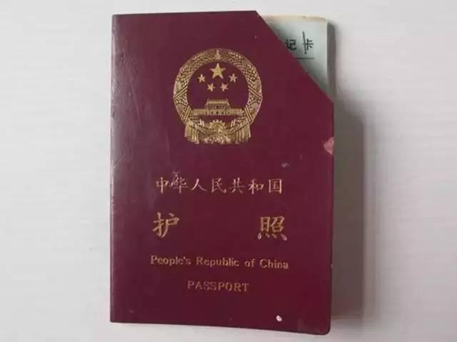 新西兰签证的护照到期需要怎么办